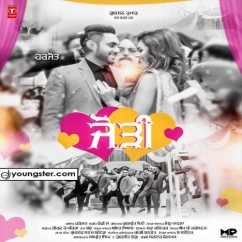 Jodi song download by Harjot