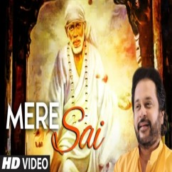 Mere Sai song download by Karthik