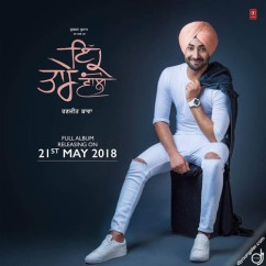 Simple Suit song download by Ranjit Bawa