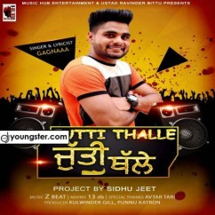 Jutti Thalle song download by Gagnaaa