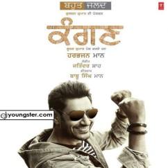 Kangan song download by Harbhajan Mann