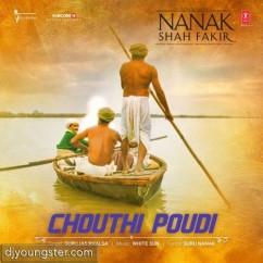 Nanak Aaya song download by Jasraj Ji