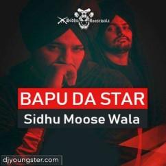 SIDHU MOOSE WALA ALL NEW SONG MP3 DAWOOD DJPUNJAB - Selfmade Sidhu