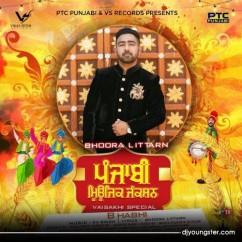 Bhabhi song download by Bhoora Littaran
