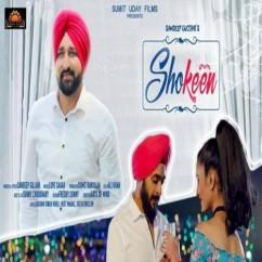 Shokeen song download by Sandeep Gujjar