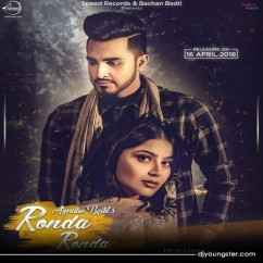 Ronda Ronda song download by Armaan Bedil