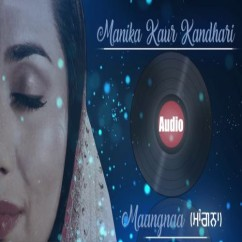 Maangnaa song download by Manika Kaur Kandhari