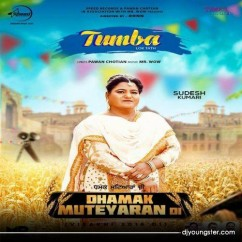 Tumba song download by Sudesh Kumari