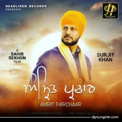 Amrit Parchaar song download by Surjit Khan