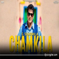 Chamkila song download by G Sharmila