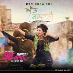 Att Karvati song download by Anmol Gagan Maan