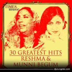 Idhar Zindagi Ka Janaza Uthega song download by Munni Begum