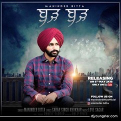 Burh Burh song download by Maninder Bitta