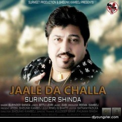 Jaale Da Challa song download by Surinder Shinda