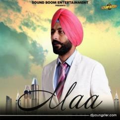 Maa song download by Raj Kakra