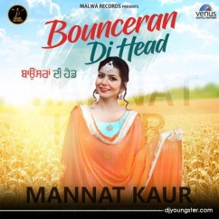 Mannat Kaur all songs 2019