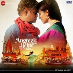More Banni Ke Mehendi song download by Archana Thammala