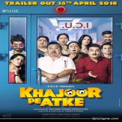 Sumdi Mein Jhol song download by Kalpana Patowary