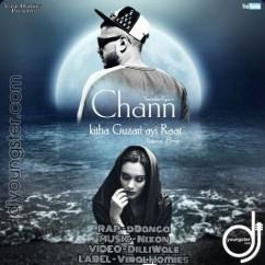 Chann Kithan Guzari Aayi Cover song download by Surinder Kaur,D Banga