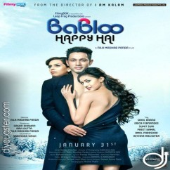 Bade Akshar Mein song download by Bishakh Jyoti