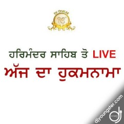 Hukamnama 15 May 2018 song download by Golden Temple Live
