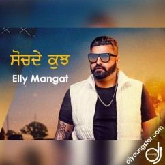 Trouble song download by Elly Mangat
