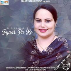 Pyaar Pa Ke song download by Deepak Dhillon