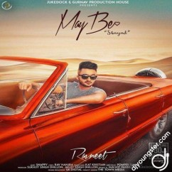 May Be song download by Ravneet