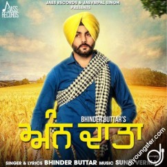 Ann Data song download by Bhinder Buttar