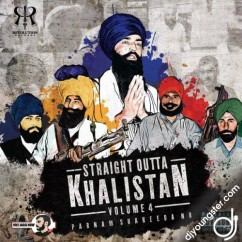 Kharku Force song download by Manvinder Singh