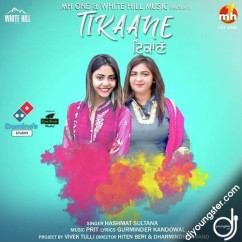 Tikaane song download by Hashmat Sultana
