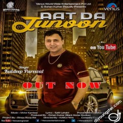 Aat Da Junoon song download by Kuldeep Purewal