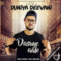 Duniya Deewani song download by Zaid