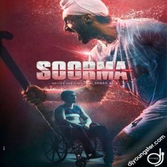 Good Man Di Laaltain song download by Sukhwinder Singh