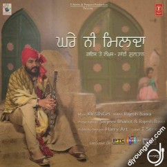 Ghare Ni Milda song download by Sai Sultan