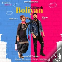 Gidhe Ch Boliyan song download by Swar Kaur