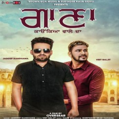 Gaana Konkian Wale Da song download by Jagdeep Randhawa