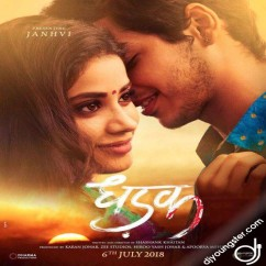 Pehli Baar song download by Ajay Gogavale