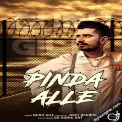 Pinda Aale song download by Guru Gill