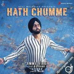 Hath Chumme song download by Ammy Virk