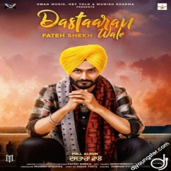 Straight Forward song download by Fateh Shekh
