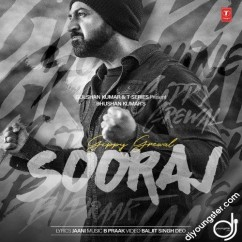 Sooraj song download by Gippy Grewal