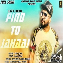 Pind To Jahaaj song download by Gavy Johal