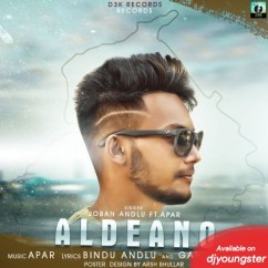 Aldeano song download by Joban Andlu