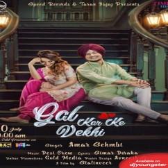 Gal Kar Ke Vekhi song download by Amar Sehmbi
