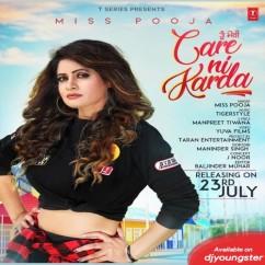 Tu Meri Care Ni Karda song download by Miss Pooja
