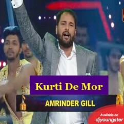 Kurti De Mor song download by Amrinder Gill