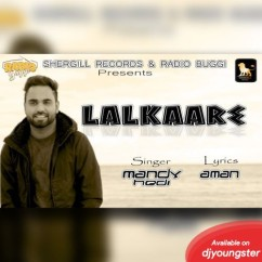 Lalkaare song download by Mandy Hedi