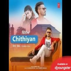 Chithiyan Dhira Gill mp3