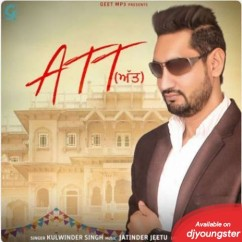 Att song download by Kulwinder Singh